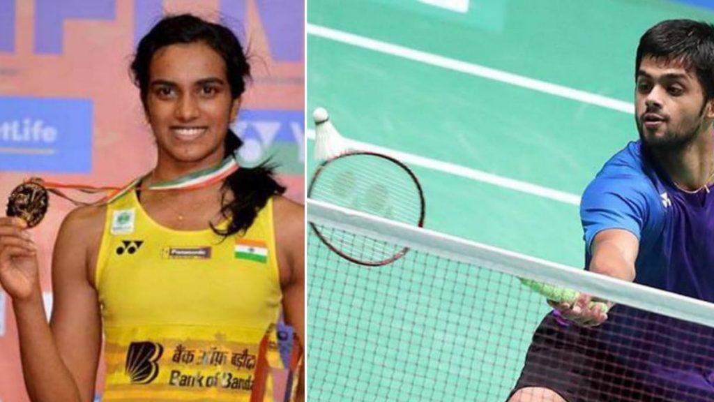 PV Sindhu sai badminton - FirstSportz