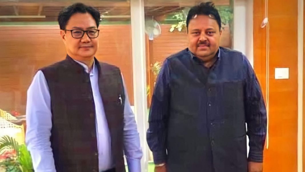 Kiren Rijiju Ajay Singhania