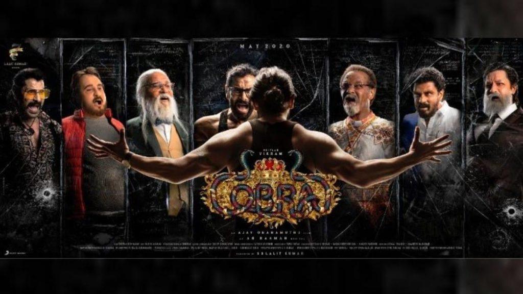 'Cobra' poster