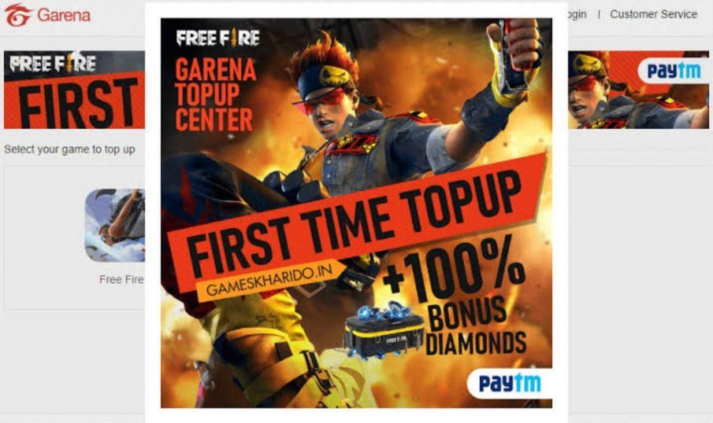 gameskharido - FirstSportz
