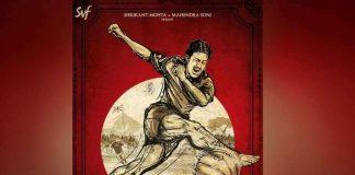 Golondaaz movie