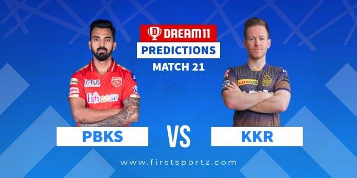 PBKS vs KKR IPL 2021