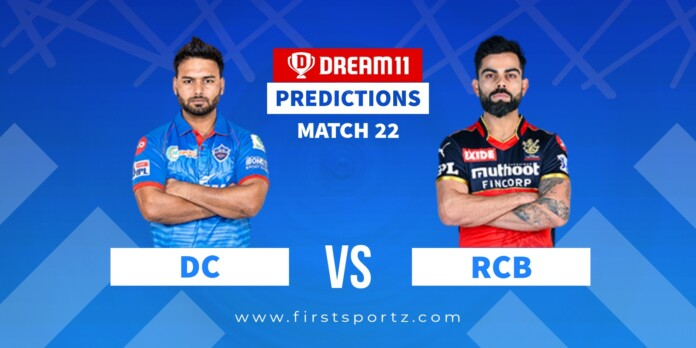 DC vs RCB IPL 2021