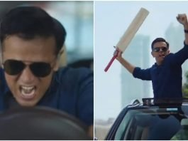 Rahul Dravid in CRED ad