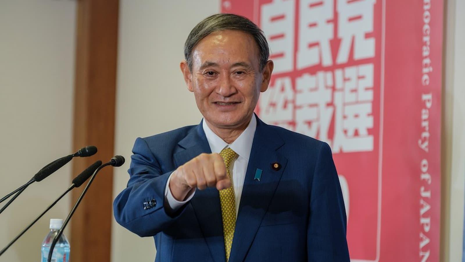 Japan PM Yoshihide Suga