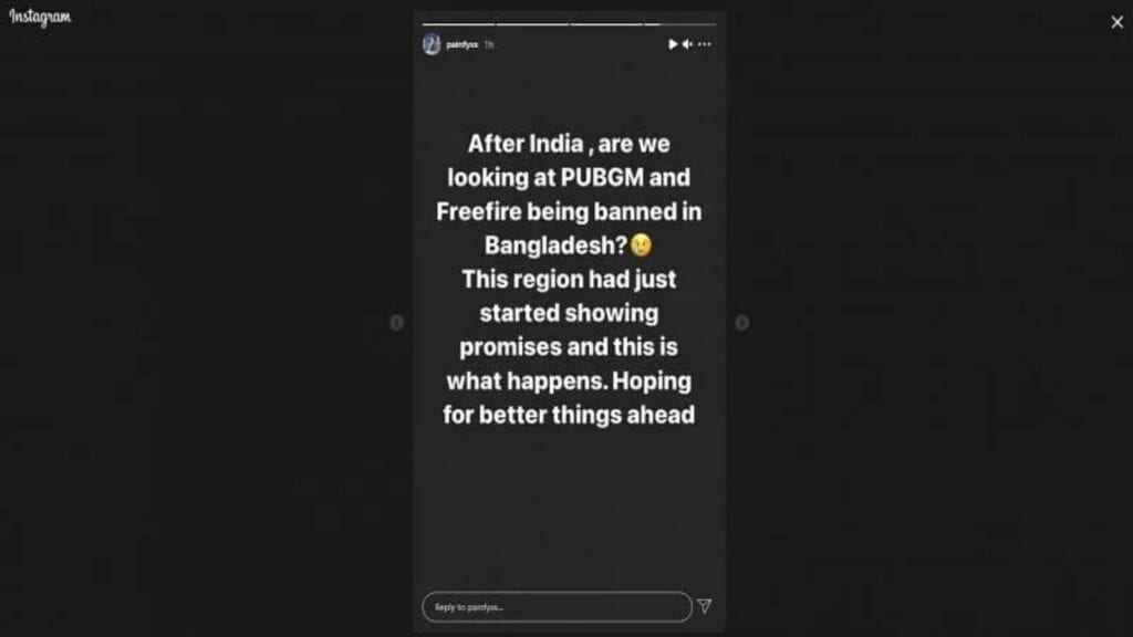 Free Fire not getting banned in India