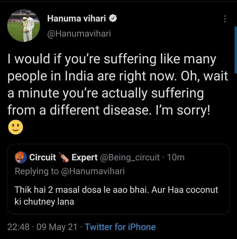 Hanuma Vihari reply - FirstSportz