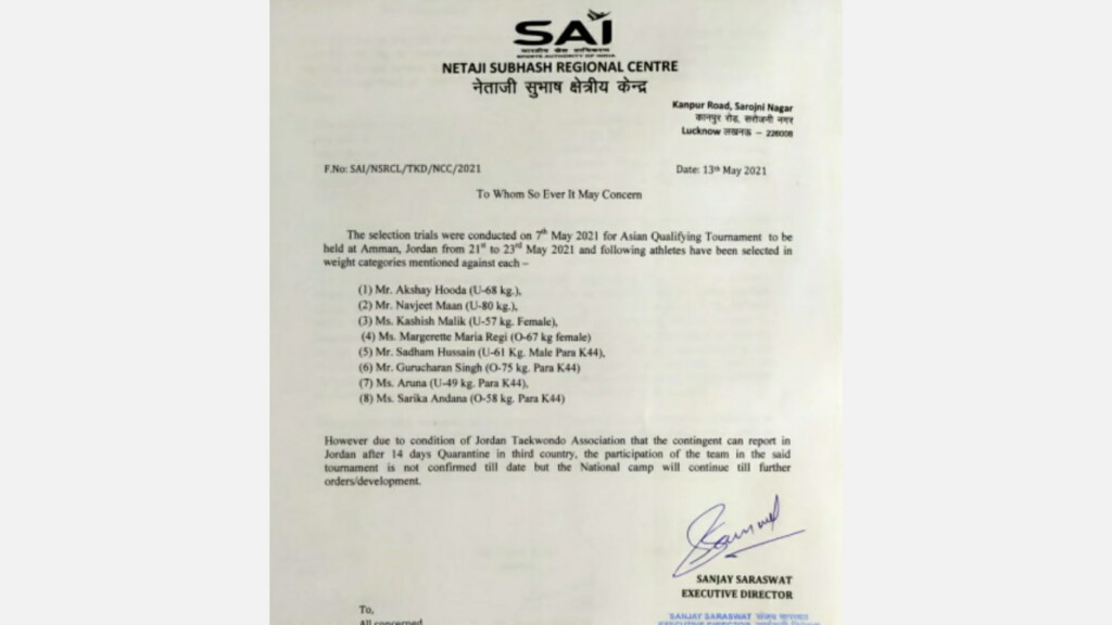 SAI letter declaring Indian taekwondo team for Asian qualifiers