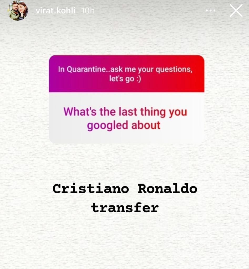 Virat Kohli Cristiano Ronaldo