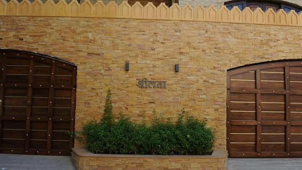 Ravindra Jadeja's house