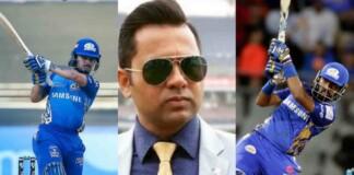 Ishan Kishan, Aakash Chopra and Krunal Pandya