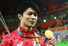 Kohei Uchimura will not be competing at the Tokyo Olympics