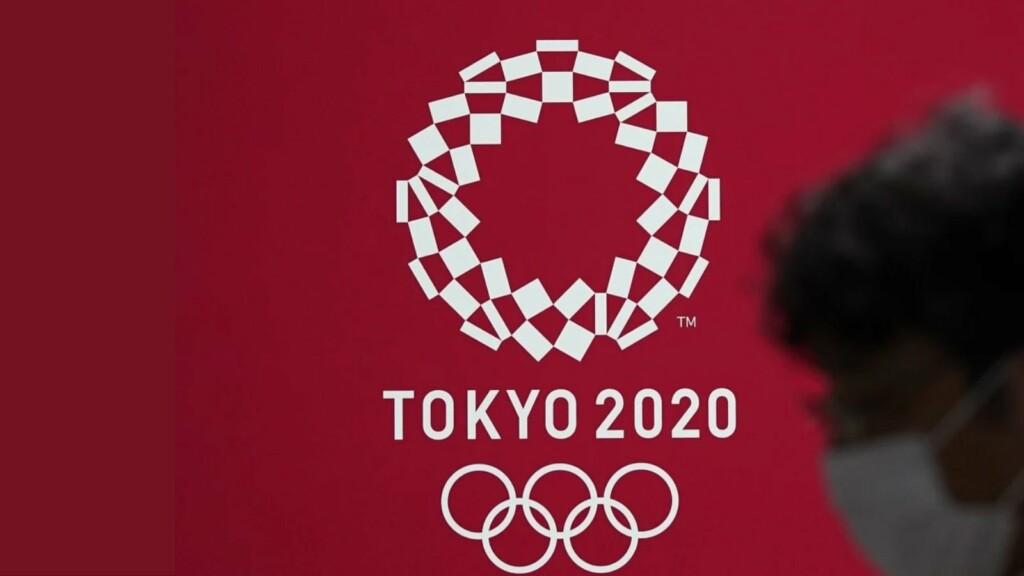 Tokyo Olympics 2020 Live Stream