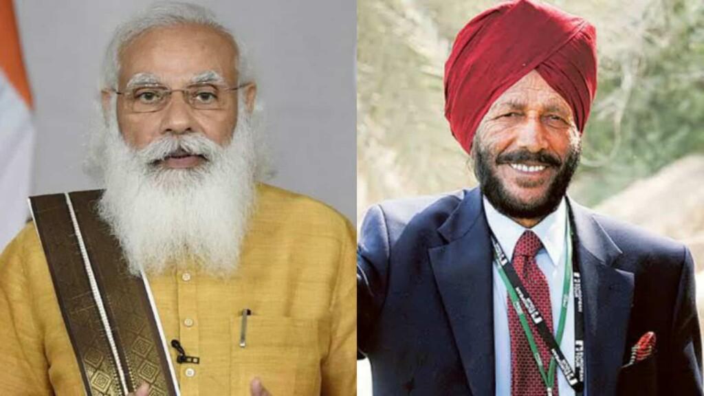 PM Modi and Milkha Singh