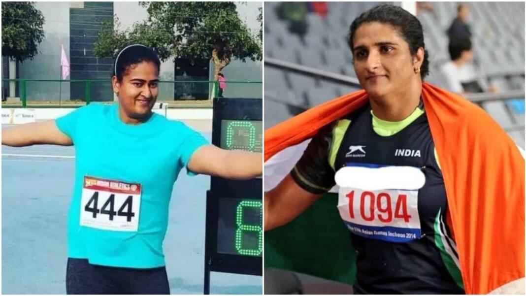 Seema Punia and Kamalpreet Kaur