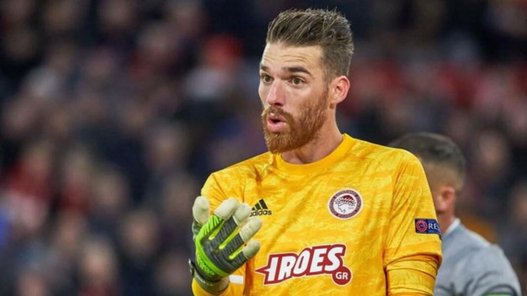 Portuguese goalkeeper Jose Sa joins Wolverhampton Wanderers