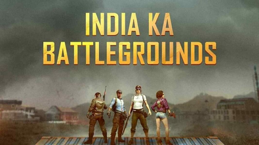 Krafton unveils BGMI full trailer ahead the launch of BGMI India Series 2021