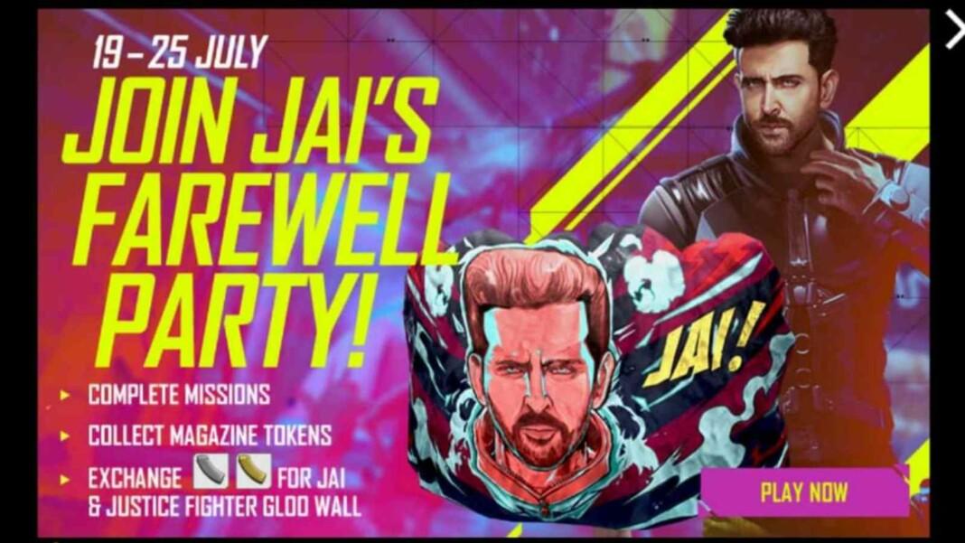 jai gloo wall skin in free fire