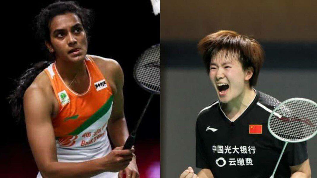 He Bingjiao vs PV Sindhu