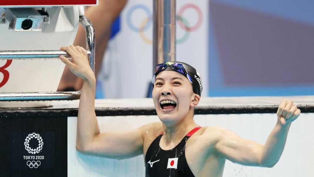 Yu Ohashi wins gold in 400m individual medley in swimming at Tokyo Olympics
