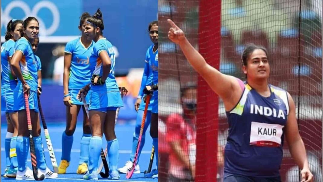 Indian Women's Hockey Team and Kamlpreet Kaur