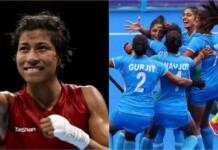 Lovlina Borgohain and Indian Women's Hockey Team