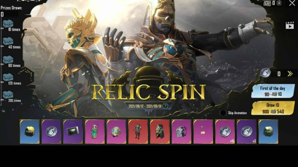 How to get the Unhinged Mortician Set in Relic Spin BGMI?