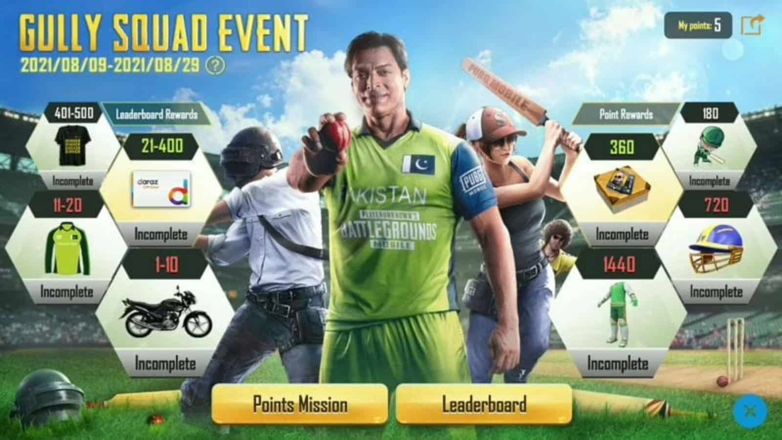 Shoaib Akhtar Character in PUBG Mobile Pakistan: Gully Squad Leaks