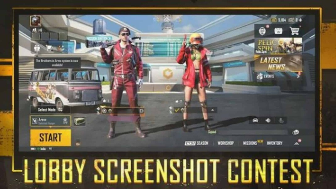 BGMI Lobby Screenshot Contest: How to participate, schedule, rewards and more