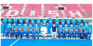 Indian men's hockey team with Odisha Government