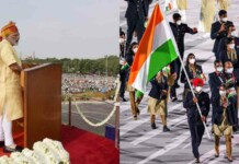 PM Narendra Modi and the Indian Olympic Contingent