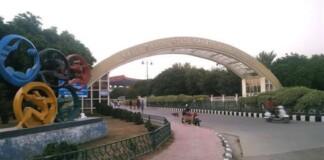 Tokyo Olympics, Rajiv Gandhi Sports Complex, Haryana