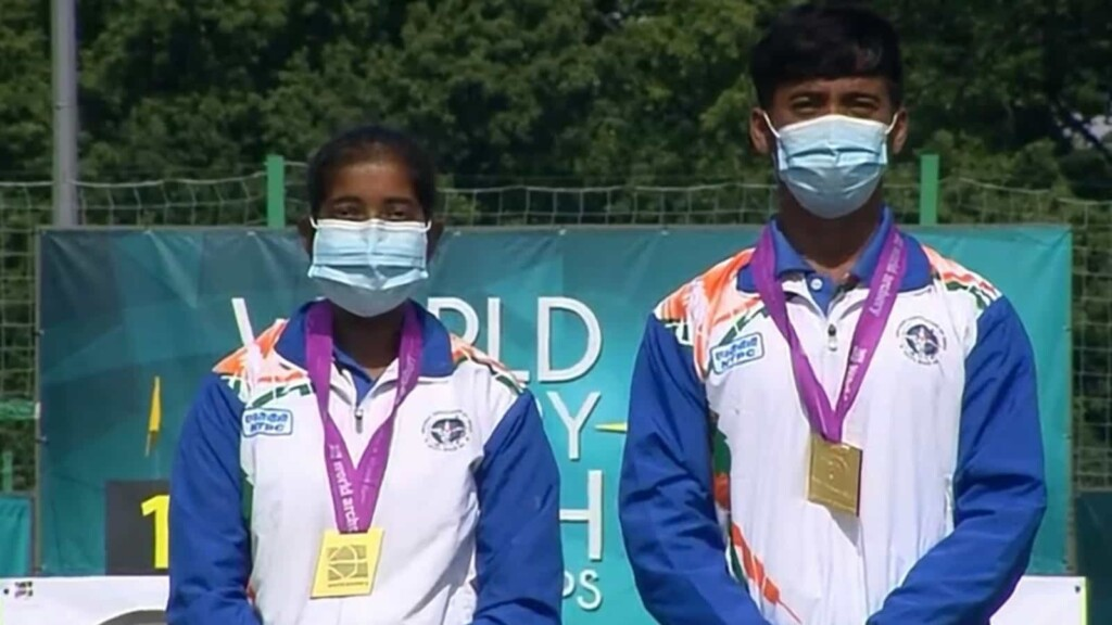 World Archery Youth Championships; Mixed Team