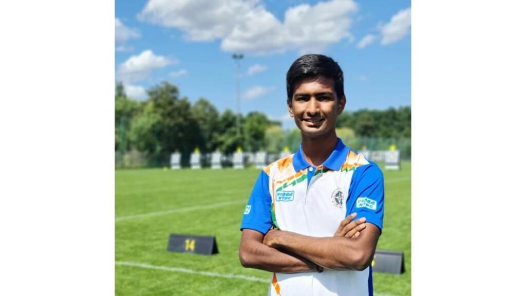 World Youth Archery Championships- Rishabh Yadav wins bronze