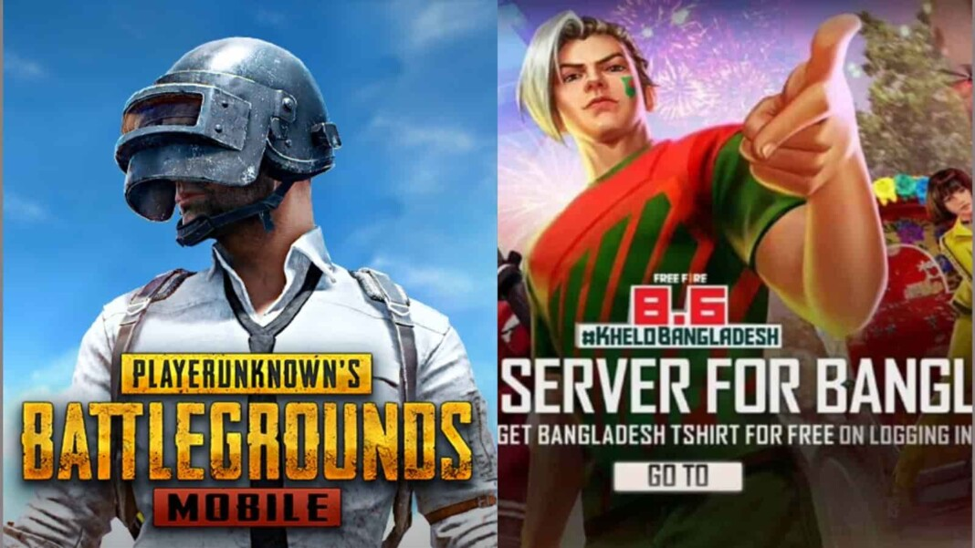 Free Fire and PUBG Mobile Ban In Bangladesh