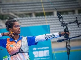 2021 World Archery Championships