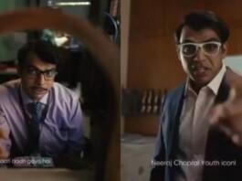 Neeraj Chopra in the CRED advert