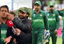 Momin Saqib's video taking a jab at Pak team went viral during 2019 WC