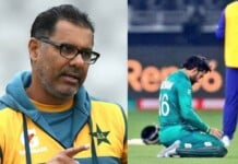 Waqar Yoinis reacted on Mohammad Rizwan offering the Namaz during IND-PAK game in 2021 T20 WC